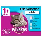 Whiskas 1+ Cat Pouches Fish in Jelly