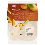 Waitrose Maris Piper Potatoes