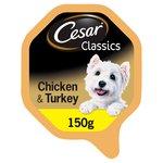 Cesar Classics Tray Chicken & Turkey