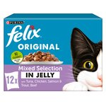 Felix Pouch Mixed Variety Pack