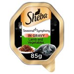 Sheba Fine Recipes Lamb & Veg in Sauce
