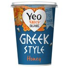 Yeo Valley Organic Greek Style Yogurt with Honey