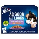 Felix As Good as it Looks Favourites in Jelly