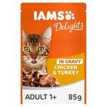 Iams Delights Chicken & Turkey in Gravy Pouch
