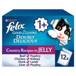 Felix As Good As It Looks Doubly Country in Jelly