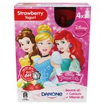 Disney Frozen Pouch Strawberry