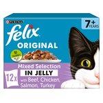 Felix Senior Mixed Selection in Jelly