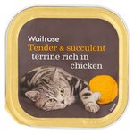 Waitrose Tender & Succulent Terrine Rich in Chicken