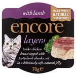 Encore Layers with Chicken & Lamb Cat Pot