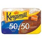 Kingsmill 50 / 50 Medium