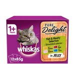Whiskas Casseroles 1+ Fish & Meat in Jelly