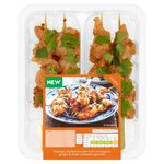Waitrose 4 Teriyaki Chicken Kebabs