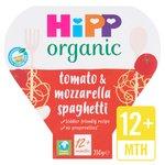 HiPP Organic Growing Up Meals Squiggly Spaghetti Tasty Tomato & Mozzarella