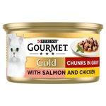 Gourmet Gold Salmon & Chicken Chunks in Gravy