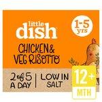 Little Dish 1Year + Chicken & Veg Risotto