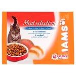 Iams Adult Wet Cat Food Gravy Chicken & Beef