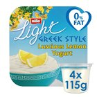 Muller Light Greek Style Luscious Lemon