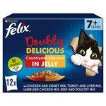 Felix As Good As It Looks Doubly 7+ Meat in Jelly
