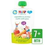 HiPP Organic Vegetable & Chicken Risotto Pouch 7+ Mths